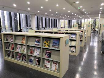 空港图书馆