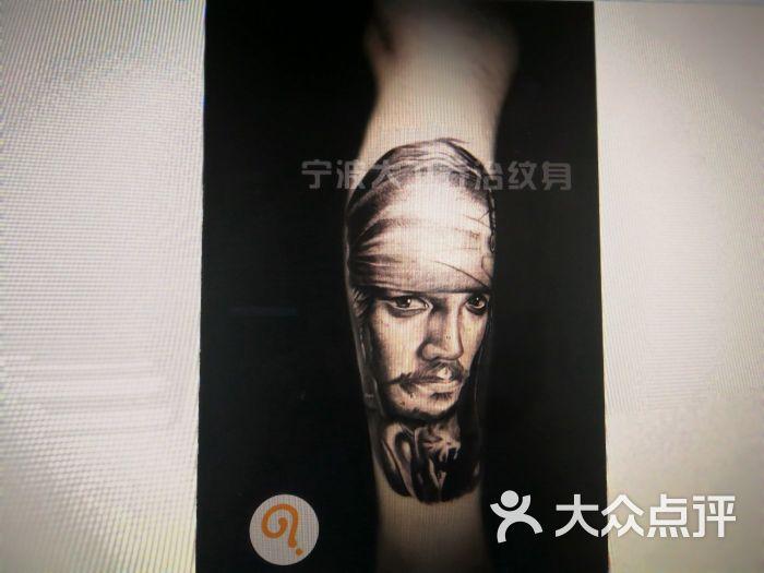 大卫乔治纹身刺青图片 - 第1张