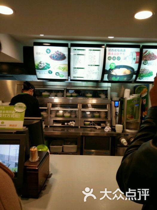 图片鸡(东湖路店)-美食-霍邱县老乡-大众点评网百汇玉沙路圣琼美食图片