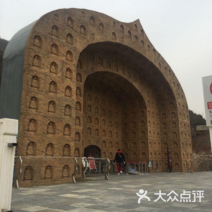 八奇洞图片-北京自然风光-大众点评网
