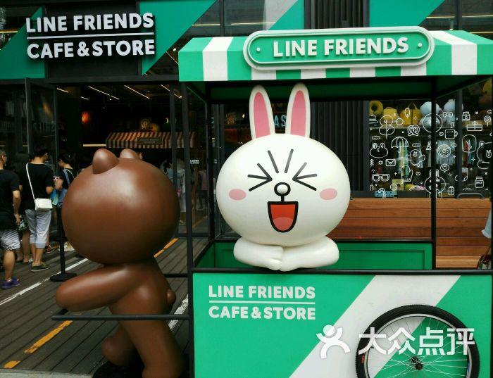 line friends cafe&store-图片-成都美食-大众点评网