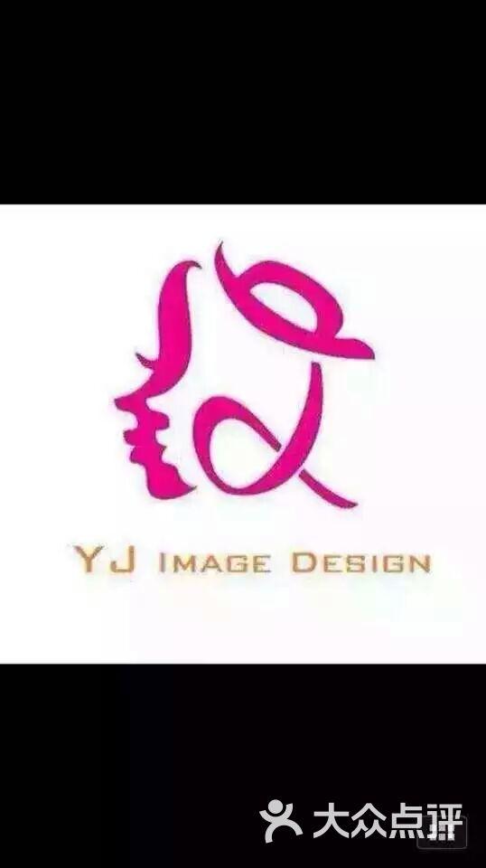 纹绣店名logo设计图片图片
