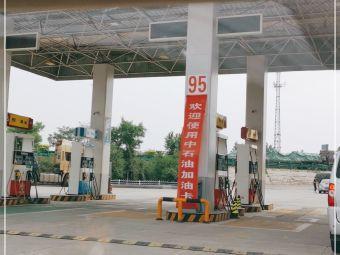 中国石油玉田服务区加油站(京沈玉田服务区)