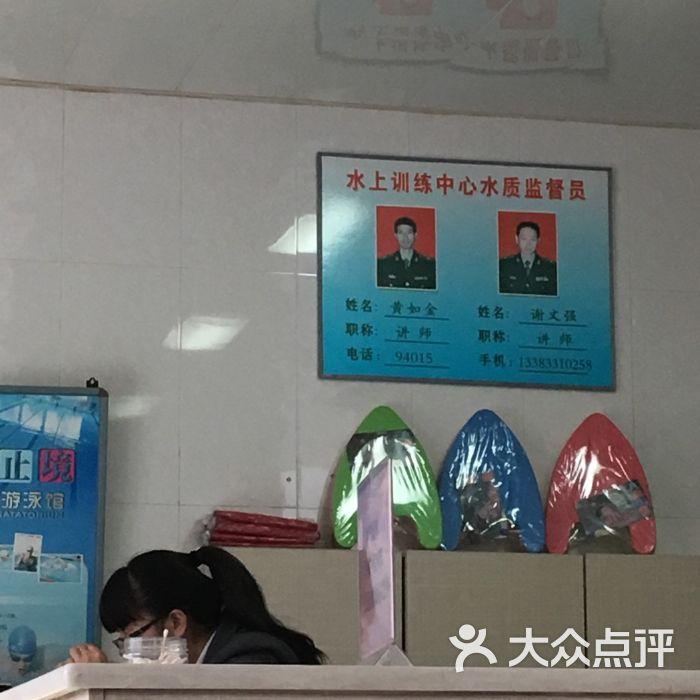 金戈世界游泳馆大厦-郑州游泳馆我的手柄图片v世界图片