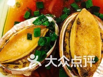 竹园海鲜饭店(亚太中心店)