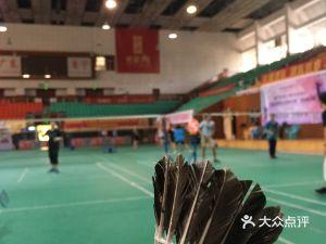 明华羽毛球馆
