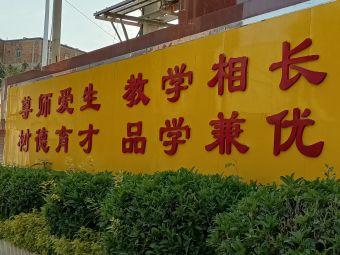 晋江罗山中学