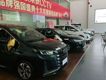 临沂骐华汽车销售服务有限公司