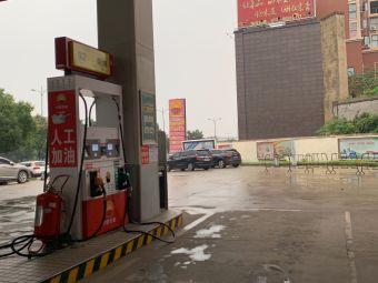 漓湘东路加油站