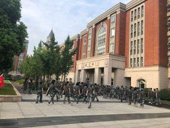 锡东高级中学