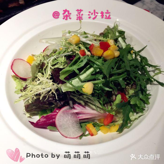 赛牛炙烧牛排(正佳广场店)杂菜沙拉图片 - 第856张