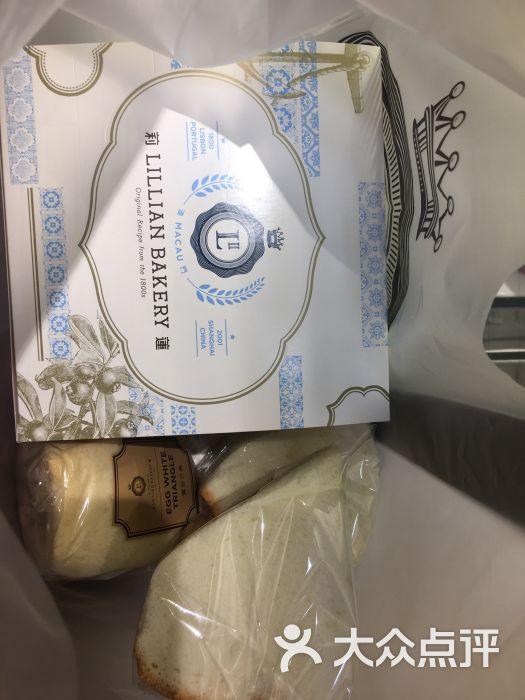 莉莲蛋挞(浦东巴黎春天店)图片 - 第62张