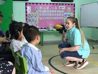 红木营国际语言成长基地