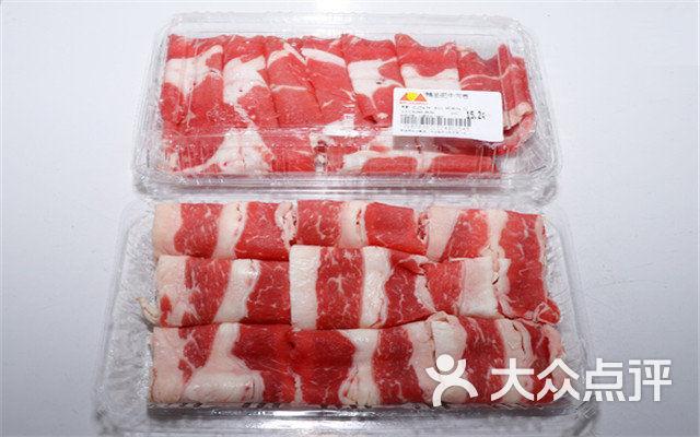 础明食品-精品肥牛肉卷图片-大连美食-大众点评网