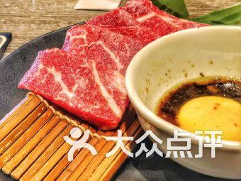牛角日本烧肉专门店(黄埔新天地店)
