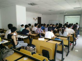 中公教育(盐城分校)