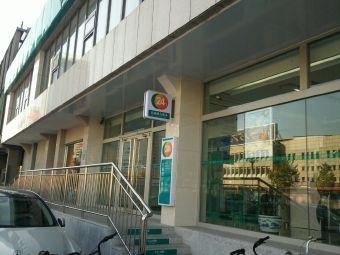 中国农业银行(建南支行)