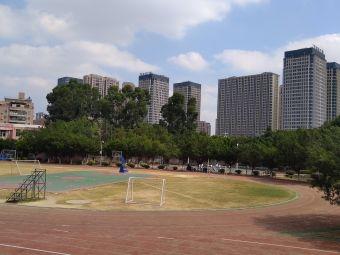 晋江市实验中学