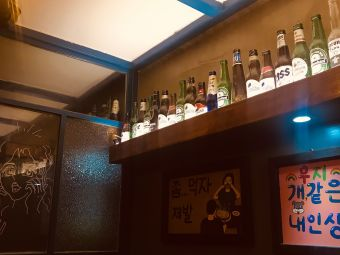 第二呦酒吧(公新总店)