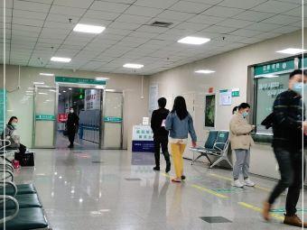 绍兴县中心医院