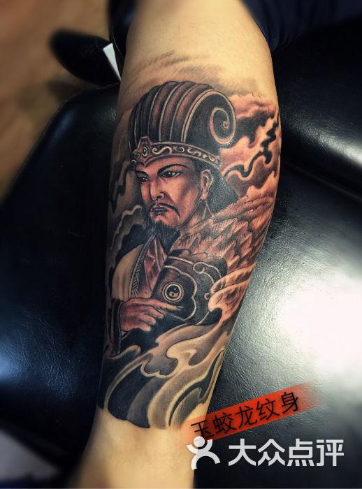 玉蛟龙纹身图片 - 第164张