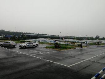 淄博鲁中驾考中心