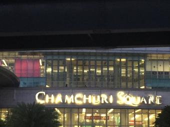 查楚里廣場