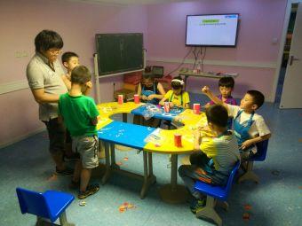 儿童科学实验馆