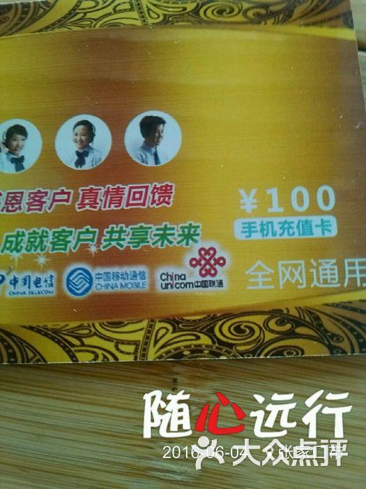 张北县美食饭农家菜-美食-张北县老家-大众点评图片感想的外交图片