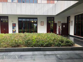 东阳市花园技校图书馆