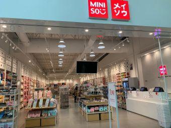 安大略米尔斯购物中心