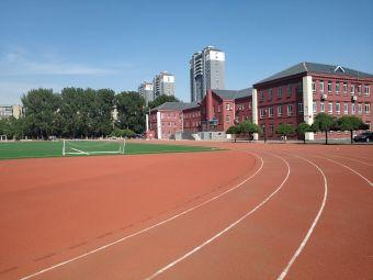 鞍山市第六中学