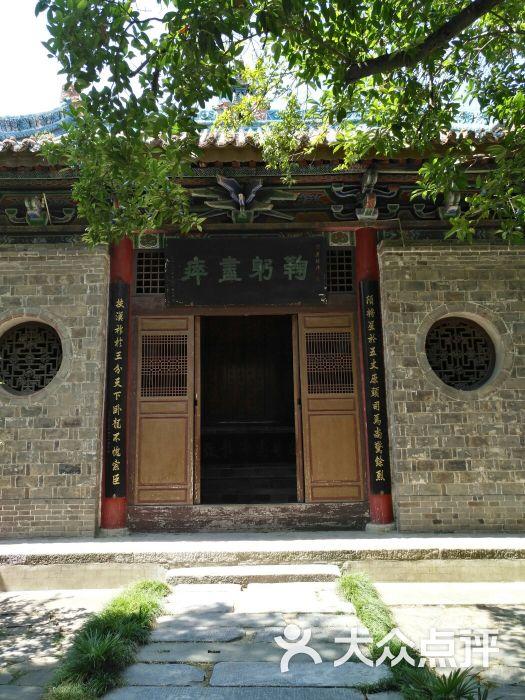 勉县武侯祠博物馆-景点图片-勉县周边游-大众点评网
