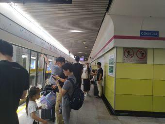 德平路地鐵站
