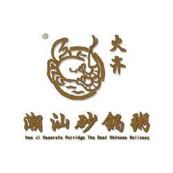 火齐潮汕砂锅粥的图片