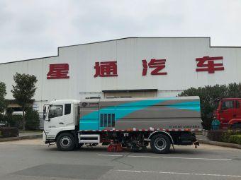 湖南星通汽车制造有限公司-北门