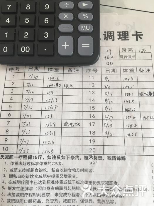 寇氏拔罐减肥(松江万达店)-图片-上海丽人-大众点评