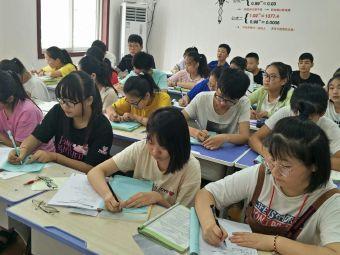 加悦思国际教育