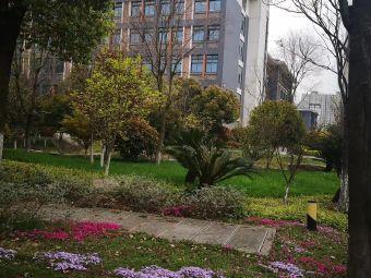 江苏省常州技师学院国际交流中心