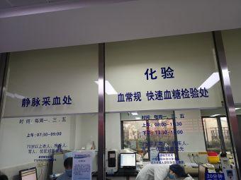 闵行区梅陇社区卫生服务中心朱行分中心
