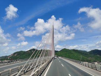 西部沿海高速公路广海管理中心