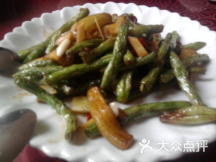 胡杨林新疆餐厅 茄子豆角图片