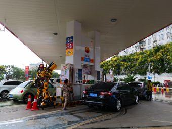 中国石油西福路加油站