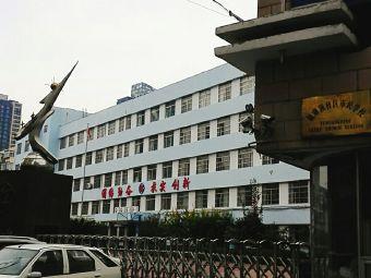 山东烟台第十二中学
