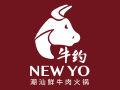 牛约潮汕鲜牛肉火锅