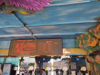 宁波海洋世界-售票处
