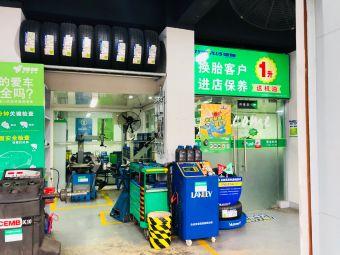 馳加汽車服務中心(復興路店)