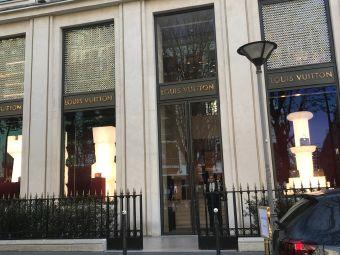 Louis Vuitton(22 avenue)