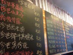 糖员外私房甜品(南京西路店)的猫山王