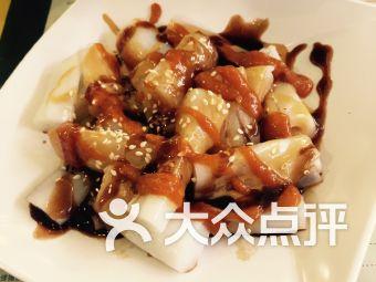 珍心素食豆浆豆腐花专门店